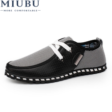 MIUBU Mixed Color Fashion Men Shoes Comfortable Casual Breathable Lace-Up Canvas