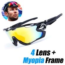 2017 New Men Polarized Cycling Glasses MTB Goggle JBR Sport Bicycle Cycling Sunglasses Jaw Breaker Designer Bike Cycling Eyewear