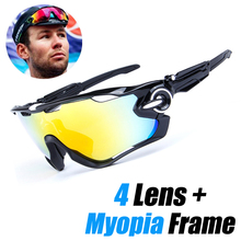 2017 New Men Polarized Cycling Glasses MTB Goggle JBR Sport Bicycle Cycling Sunglasses Jaw Breaker Designer Bike Cycling Eyewear