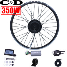 36V 350W 48V 500W ebike kit Electric bike conversion kit XF 15F 15R motor MXUS brand without battery LED LCD display optional(China)