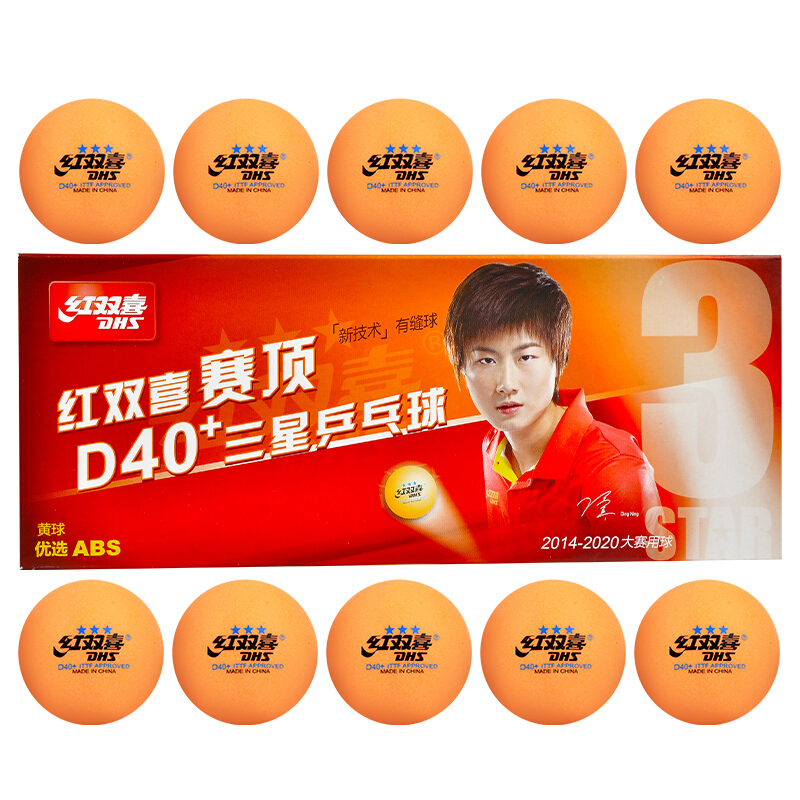 DHS 2018 New 3-Star D40+ (Orange) Table Tennis Balls (3 Star Seamed ABS Balls) Plastic Poly Ping Pong Balls