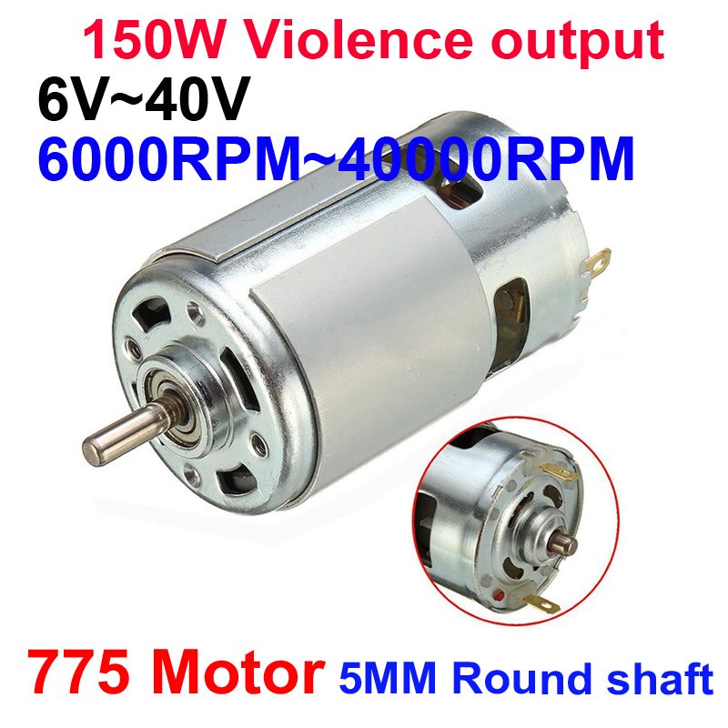 High speed electric 775 round shaft motor low noise dc 12v for Red wing ball bearing ac motor