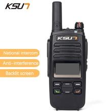 WCDMA National distance distance walkie talkie civil 50 km dual mode network digital walkie talkie car radio 6000mA long standby