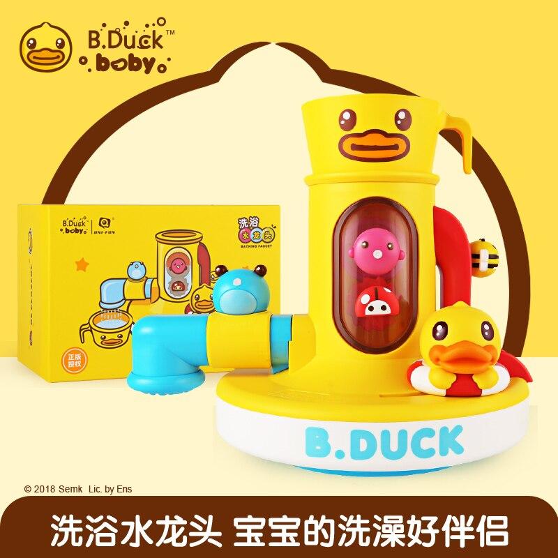 B.Duck Bath Tap BD035 Shower Toy Play Faucet Baby Shower Showerhead Children Shower Artifact