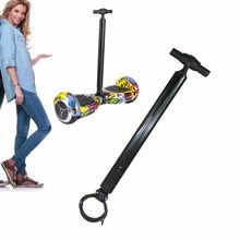 2 Wheels Self Balancing Scooter Handle Strut Stent Telescopic Hoverboard Handlebar For 6.5inch 7inch 10 inch Electric Scooters