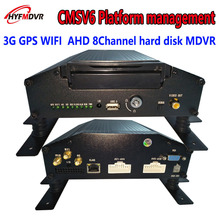 AHD3G GPS WIFI remote video monitoring real-time positioning CMSV6 platform management channel 8 MDVR