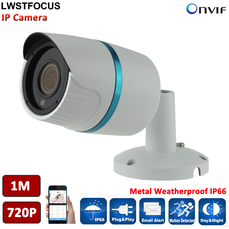 Aluminum Metal Waterproof Outdoor Bullet IP Camera 720P 960P 1080P Security Camera CCTV 20M IR Distance ONVIF Camera IP wistino white color metal camera housing outdoor use waterproof bullet casing for cctv camera ip camera hot sale cover case