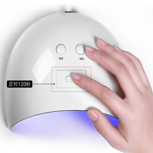 Phototherapy machine nail lamp baking nail phototherapy lamp induction quick-drying nail drying machine baking lamp mini quick-d цена