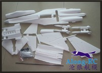White EPO Plane SU 27 RC Airplane Tail Pusher UNASSEMBLED KIT ONLY FOAM AND ROD PART