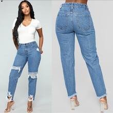 Spring hot sale fashion hole female pants casual feet high waist slim slimming hip jeans women straight