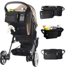 Multifunctional Baby Stroller Organizer Baby Pram Buggy Cart Bottle Hanging Basket Storage Bag Stroller Accessories zl486