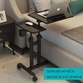 2018 plegable mesa de computadora 64*40 CM, ajustable portátil de escritorio girar portátil mesa de cama puede ser levantado de pie escritorio