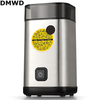DMWD 220V/50Hz/300W Powerful Mini Home Electric Coffee Grinder Coffee Maker Stainless Steel Blade Coffee Bean Grinding Machine