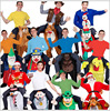 Mascot Costume Unisex Cosplay Novelty Ride On Costume Funny Fancy Dress Halloween Ride On Me Ride