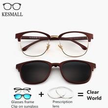 7723d5f250 KESMALL Anti Blue Prescription Glasses With Clip on Sunglasses Men Optical  Eyeglasses