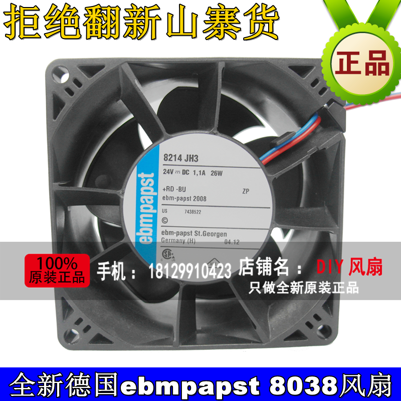 NEW FOR EBMPAPST 8214 JH3 8038 DC24V Frequency converter  8CM cooling fan new for ebmpapst 6314hr 17251 dc24v abb frequency converter cooling fan