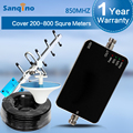 Sanqino Signal Booster Celular Repeater 850MHz Yagi Antena Cell Phone Signal Booster GSM UMTS Amplificador NEW MODEL
