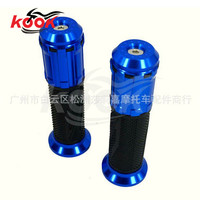 Blue Universal Rubber Porous Carved Motorcycle Handlebar Grips Motorbike Handle Hand Bar Ends For Modifying 5