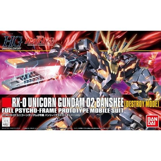 1PCS Bandai HGUC 134 RX-0 Unicorn Gundam O2 Banshee 1/144 Mobile Suit Assembly Model Kits lbx toys education toys ohs bandai mg 155 1 100 rx 0 unicorn gundam 02 banshee mobile suit assembly model kits oh