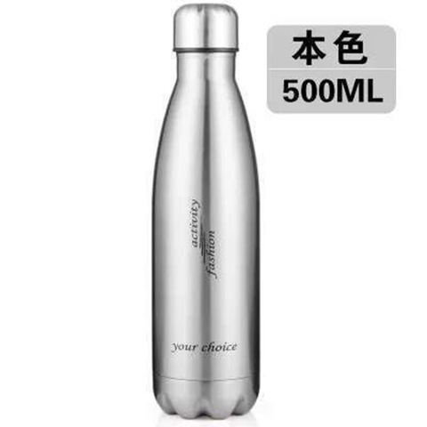 Large Capacity Stainless Steel Sports Water Bottle Strong Vacuum Cup Outdoor Sports Bottle Coke Bottle Multan