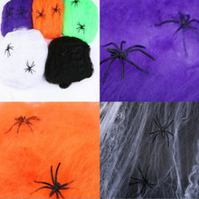 Horrible Scary Stretchy Spider Web Cobweb With Spider Bar Haunted House Scene Props Arranged Decor Halloween Party Decoration