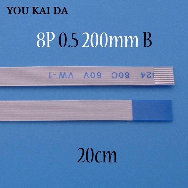 1 4 Mới FFC FPC Dây Cáp Mềm Dẻo ASUS A55V K55V Bàn Di Chuột Flex Chiều Dài cáp 20 cm 8 pin 0.5mm 8Pin B loại