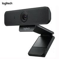 Logitech C925e USB Webcam 1080P Camera Full HD Webcam