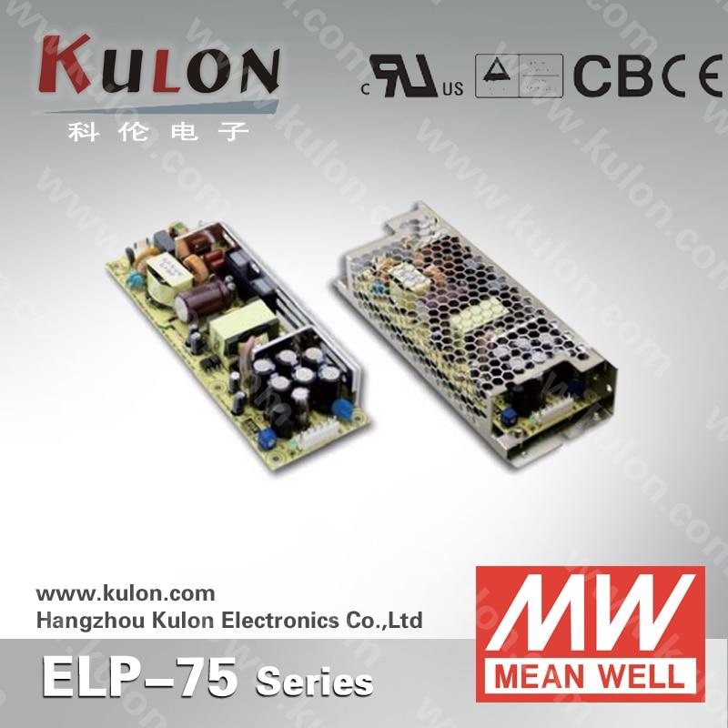 Meanwell 75W Single Output PSU with PFC Function Optional L Bracket and cover Power Supply 75W 3.3V 5V 12V 15V 24V 36V 48V