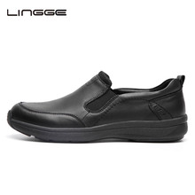 LINGGE Men Casual Shoes 100% Real Leather Slip-on Lightweight Fashion Formal Wear New 2017 Mens Flats #5733-2