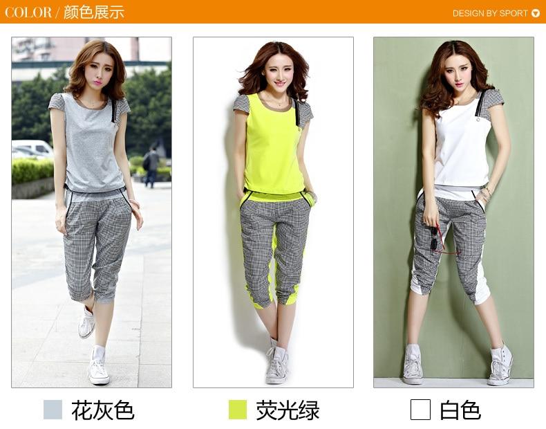 Женская летняя спортивная одежда бесплатная доставка