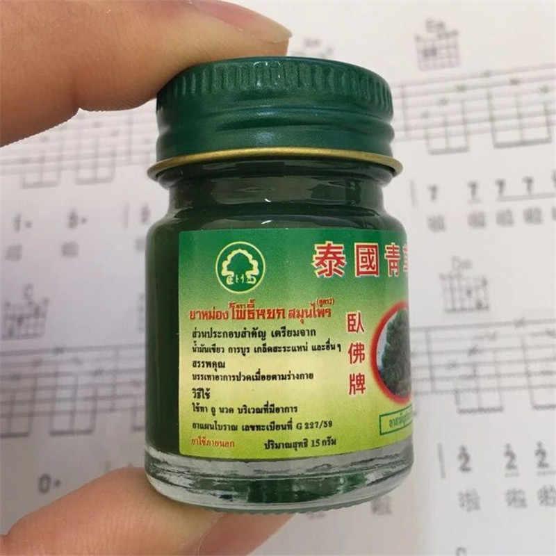 3 Pcs 15G Tiger Balm Krim Pijat Refresh Oneself Influenza Dingin Sakit Kepala Pusing Musim Panas Nyamuk Thai Herbal Balm