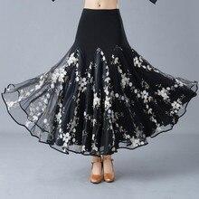 Женские новые современные танцевальные юбки, женские бальные костюмы для танцев, одежда для вальса, национальный стандарт для занятий танцами, длинные платья D0804