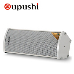 Oupushi CS-20W PA System 20W, 30W, 40W, 60W Waterproof Column Speakers Outdoor Aluminum Audio Wall Speakers IP66 With Amplifier