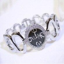 Nueva Llegada BS Marca Señora de Lujo Lleno de Diamantes Círculo de Plata Reloj de Pulsera de Reloj de La Venta Caliente de Las Mujeres Cristales Austriacos Brazalete