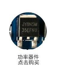 JYQD_V8.8 DC бесщеточный двигатель привод плата высокого напряжения привод плата управления Мотор привод
