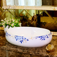 Jingde ceramic bathroom wash basin , art basin Golden Blue Peony