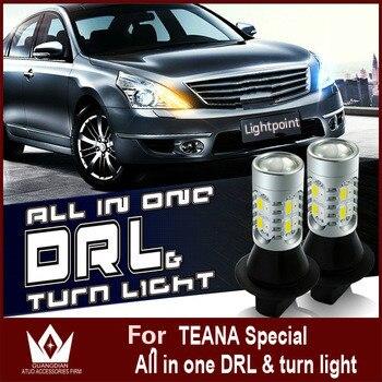 Guang Dian car led font b light b font For teana 7440 WY21W T20 LED 5730