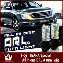 Guang Dian coche llevó la luz Para teana 7440 WY21W T20 LED 5730 20smd doble color led DRL y Intermitente Delantero Signalsall en un envío gratis