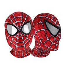 Creative Avenger 4 Spiderman Hood mask Cosplay Costume for Adults and Teenagers B559