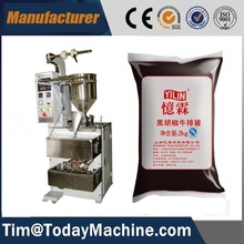 Automatic Vertical Food Sugar Sachet Packing Machine Price