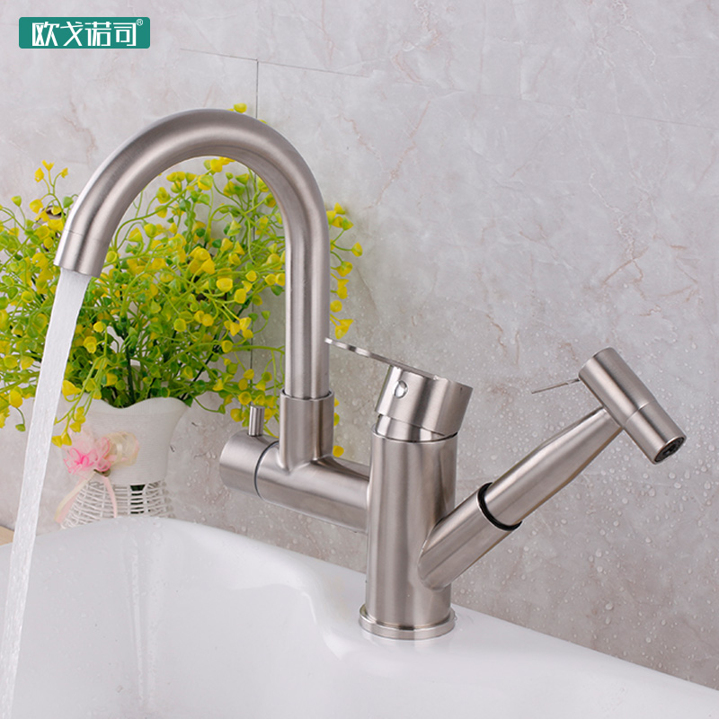 Has water spray gun bathroom face wash basin tap put out faucet 304 stainless steel waugh e put out more flags