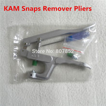 1PC KAM Brand Plastic Snaps Buttons Remover Pliers Tools Kit to remove T5 Size 20 snaps from Fabric faster DK-003(China)