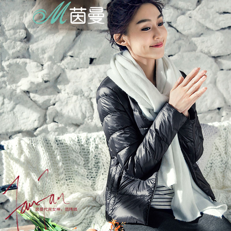 INMAN Winter Lady Girls Fashion High Neck Light Female Warm Literary Woman Short Duck   Down   Jacket   Coat