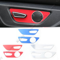 3 Color 2pcs Car Styling Aluminium Alloy Seat Adjustment Control Button Panel Decor Frame Cover Trim