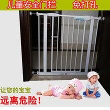 Ребенок ворота ребенка забор лестница забор собака забор