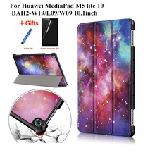 Case For Huawei MediaPad M5 lite 10 BAH2-W09/L09/W19 10.1 Smart Cover Funda Tablet Ultra Slim Folding Skin Stand Shell+Film+Pen ultra slim zair case for huawei mediapad m5 lite 10 bah2 w19 l09 w09 10 1 tablet stand cover for huawei mediapad m5 lite 10 case