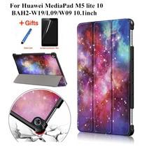 Case For Huawei MediaPad M5 lite 10 BAH2-W09/L09/W19 10.1 Smart Cover Funda Tablet Ultra Slim Folding Skin Stand Shell+Film+Pen case for huawei mediapad m5 lite 10 bah2 w19 l09 w09 10 1tablet pc stand cover for huawei mediapad c5 10inch case stylus film