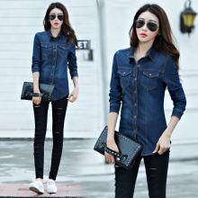 2017 New Women Autumn Spring Casual Basic denim cowboy Long sleeve Blouse Tops Shirt buttons loose Blue Jeans Large Size D0446