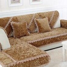 Winter sofa cushion, simple modern cover, flannel European fabric non-slip plush padded towel