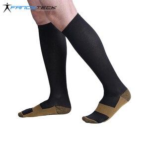 3 Pairs Unisex Socks Compressi